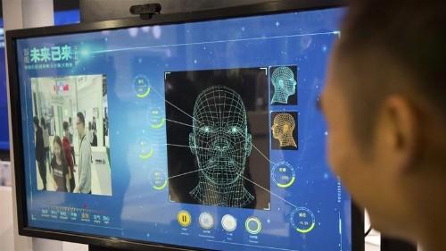 EU seeks new regulation of facial recognition technology