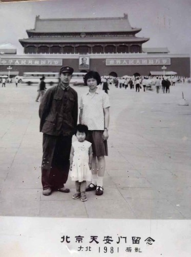 Forty years of China's 'reform and opening up', a personal tale