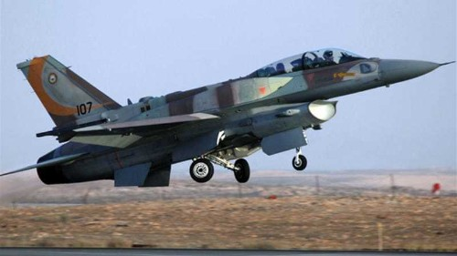 Israeli air strike kills Palestinians in Gaza