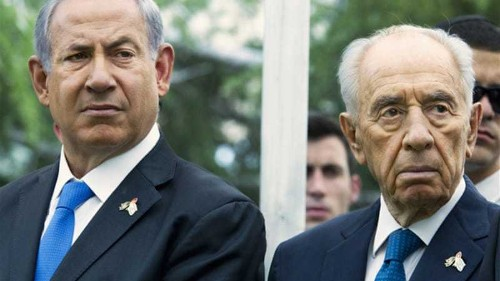 Israel: New president has 'big shoes to fill'