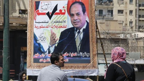 Egypt opposition urges voters to reject constitutional amendments
