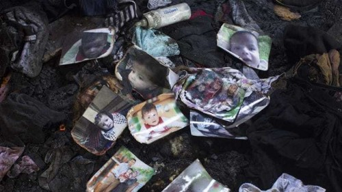 Israeli wedding party celebrates Dawabsheh killings