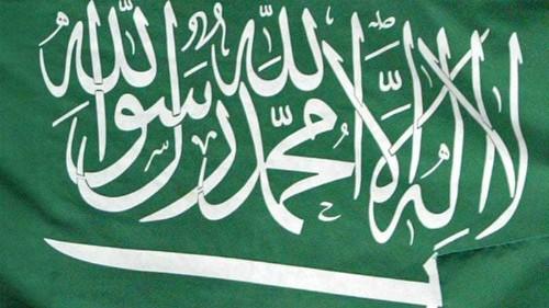 Saudi Arabia executes four more despite moratorium call
