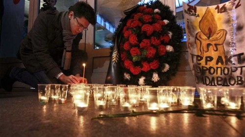 Four men jailed over Moscow airport bombing