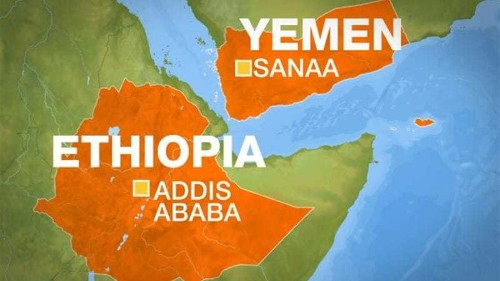 Ethiopia asks Yemen to extradite activist