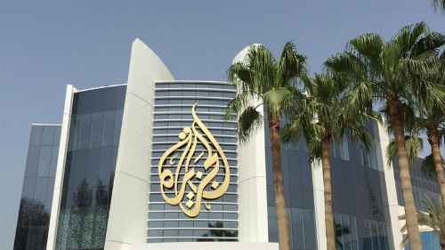 Al Jazeera launches business site AJ Impact