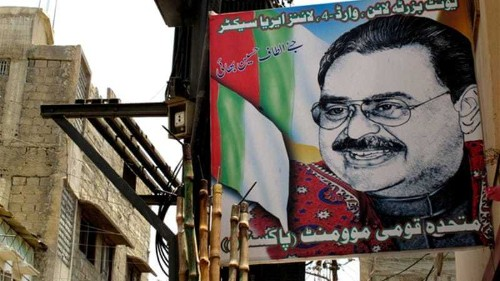 Protests in Pakistan over MQM leader arrest