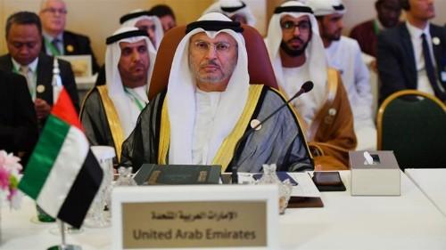 UAE not leaving war-torn Yemen despite withdrawal, says minister