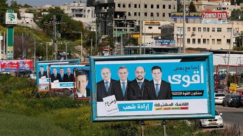 Are Palestinians in Israel having a political moment?