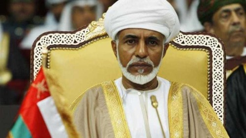 Oman: No Gulf-wide union for us