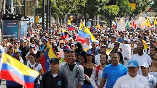 Venezuela security forces punish anti-Maduro protesters: Amnesty