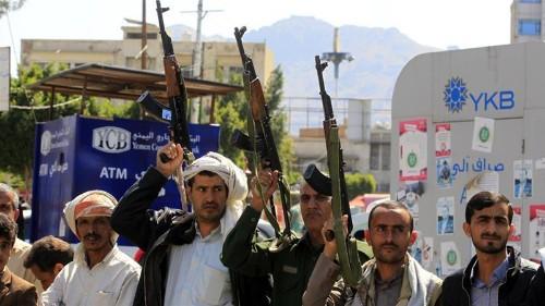 Saudi Arabia shoots down Houthi drone targeting Jizan airport