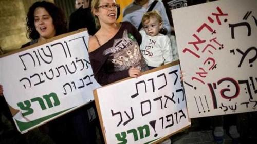 Circumcision ruling upsets liberal Jews