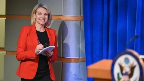 Heather Nauert ends bid to be next US ambassador to UN