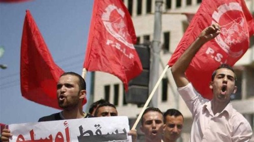 Did Arab leftists betray the revolution?