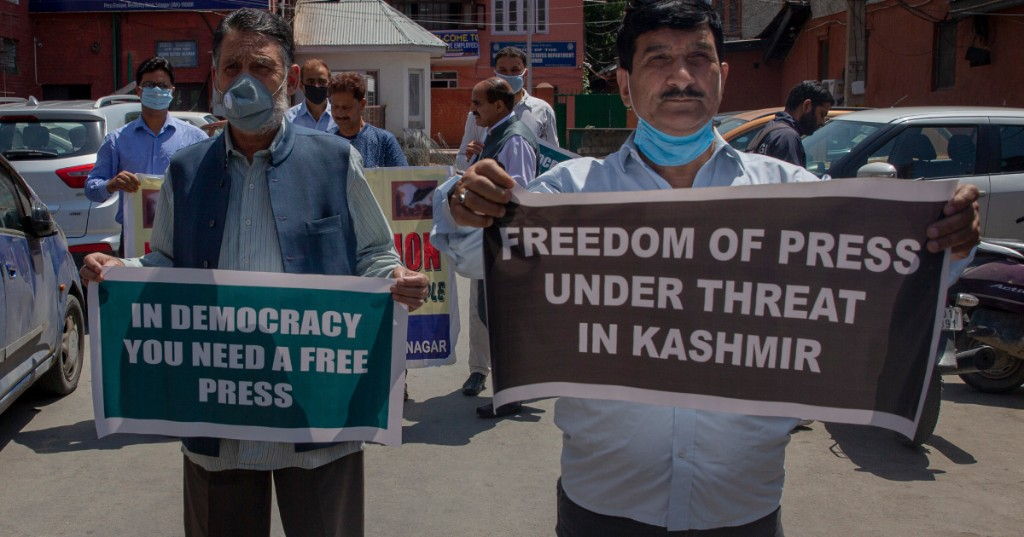 'Vendetta': Kashmir newspaper's office sealed by India officials