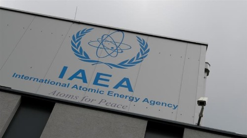 UN watchdog confirms Iran's compliance with 2015 nuclear deal