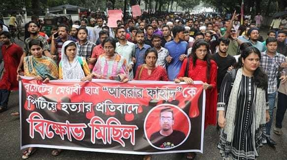 Bangladesh student killing: Thousands protest demanding justice