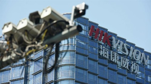 China's Hikvision says it takes US rights concerns 'seriously'