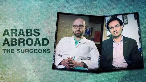 Arabs Abroad: The Surgeons