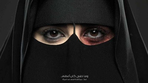 Saudi Arabia outlaws domestic violence