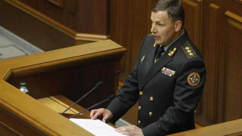 Ukraine appoints new defence officials
