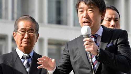 US slams Japanese mayor's sex-slave comments