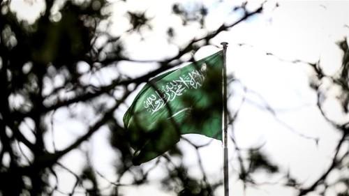 Saudi Arabia using terrorism tribunal to silence critics: Amnesty