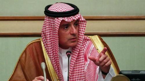Saudi Arabia seeks new political bloc in strategic Red Sea region