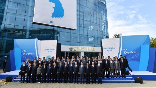Seoul: North Korea withdrew staff from inter-Korea liaison office