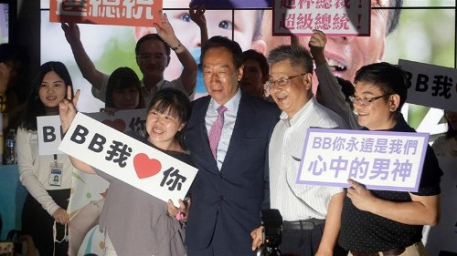 Former Foxconn chief abandons run for Taiwan presidency