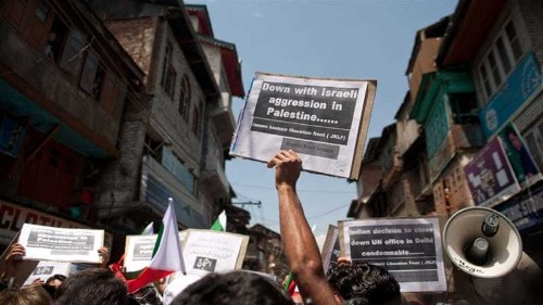 Kashmir and Palestine: The story of two occupations