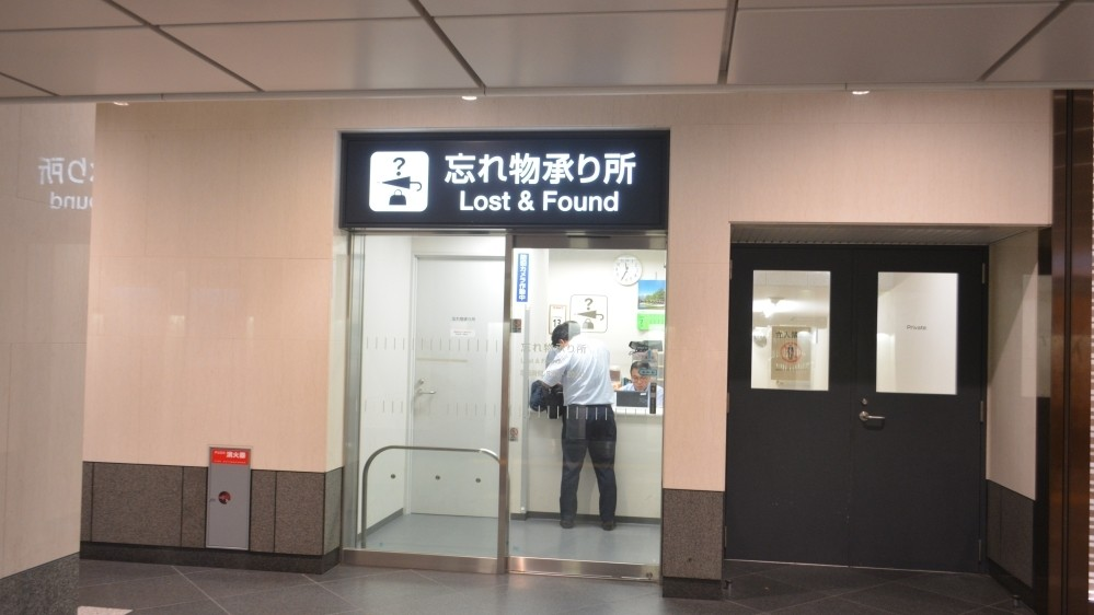 Lost your phone in Japan? You'll probably get it back