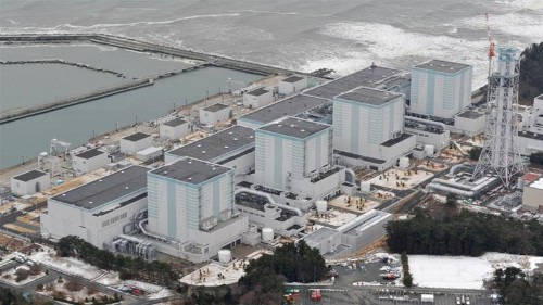 Removal of fuel at Fukushima's melted reactor begins