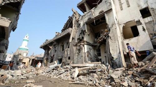Trump vetoes bill to end US involvement in Yemen war