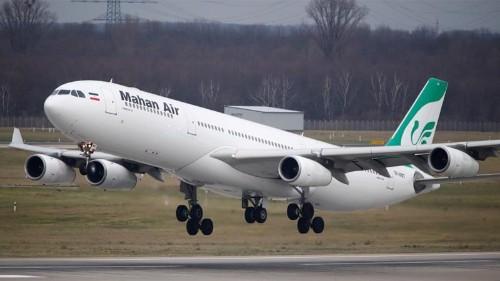 Germany bans Iran's Mahan Air over 'security concerns'