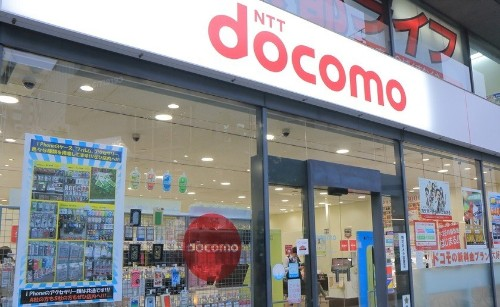 NTT DoCoMo conducts first real-world 5G trials in Japan