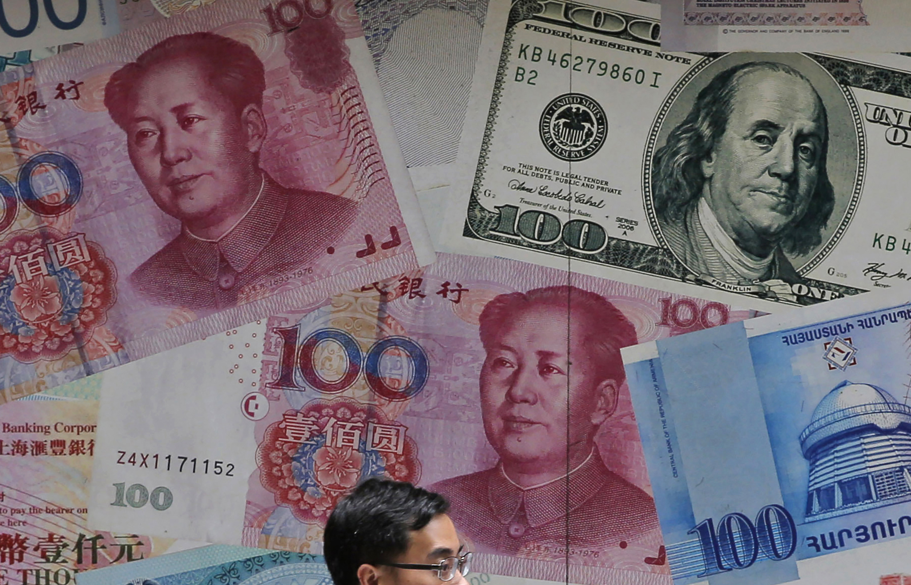 US Treasury Department labels China a currency manipulator