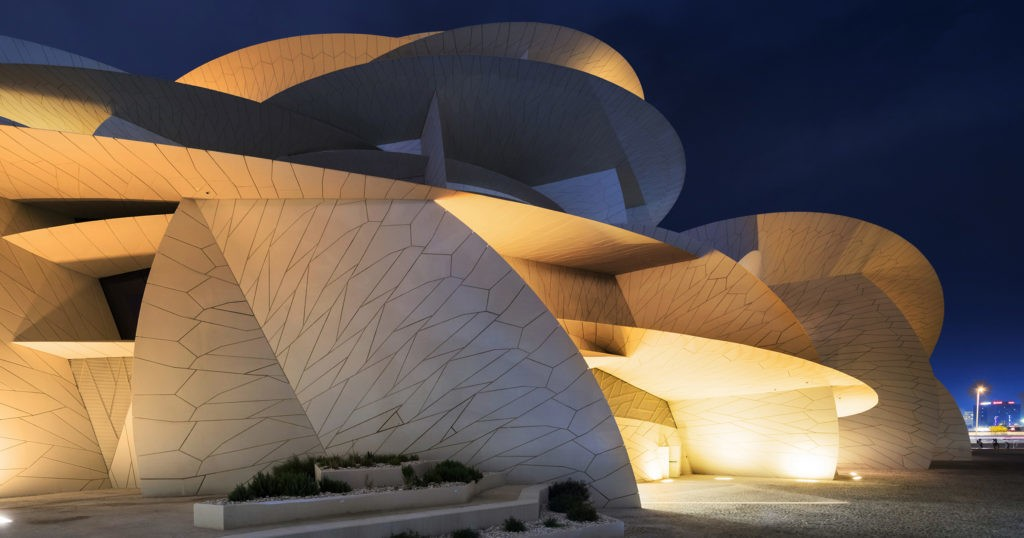 Presenting the World's Best New Cultural Architecture - Architizer Journal