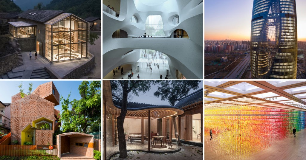 The World's Best Designs: Announcing the Winners of the 8th Annual A+Awards! - Architizer Journal