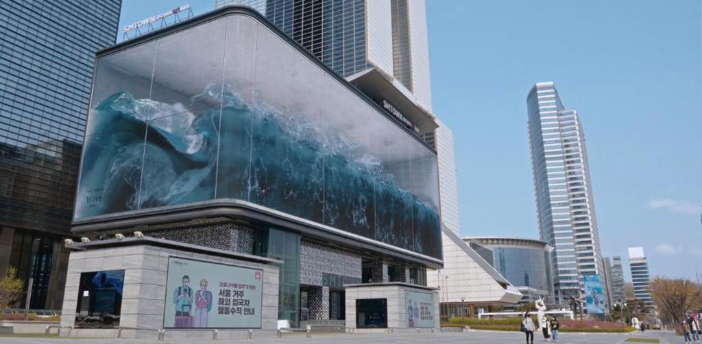 Watch Waves Crash Around the World's Largest Anamorphic Façade - Architizer Journal