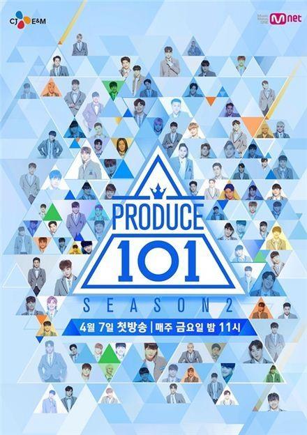 투표 조작 '프로듀스 1~4', 방통심의위 최고 수준 '과징금' 결정