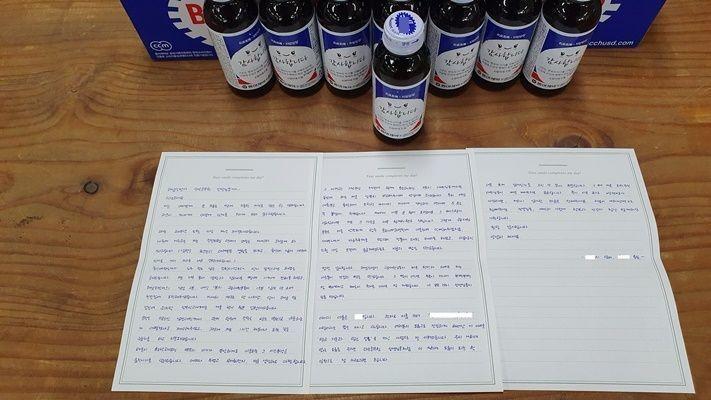 해남소방서 구급대원에게 감사의 손 편지 '감동'