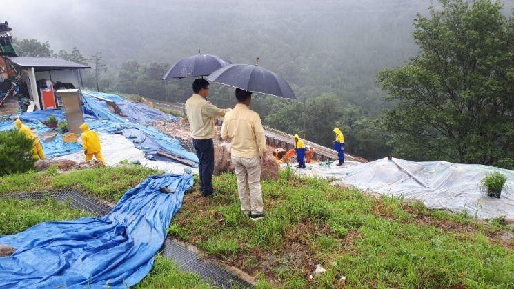 산청군수, 태풍 장미 북상 긴급 현장 안전점검