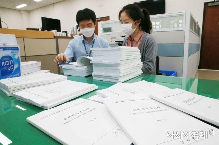 [포토] '월성 1호'기 조기 폐쇄 타당성 감사 국회 제출