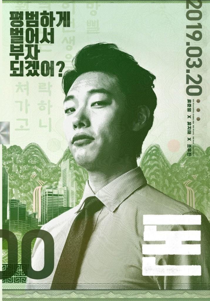 영화 - cover