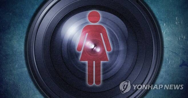 """화장실서 10대 여성 찍은 男중학생 """"휴대전화 버렸다"""""""