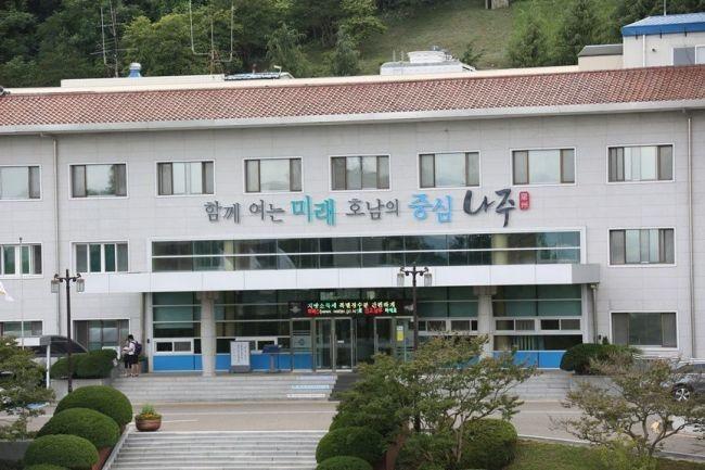 나주신청문화관, 전통문화 계승·창조 공간으로 '재탄생'