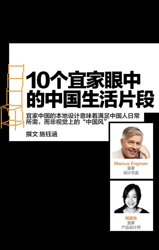 趣闻 - Magazine cover