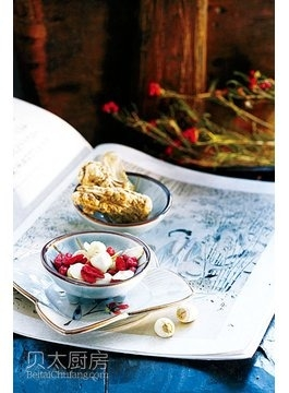 美味 - Magazine cover